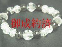 素彫四神獣本水晶×ブラックルチル×クラック水晶ブレス