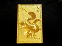 金箔護符カード!!白蛇の御守り・財運招来・無病息災 サイフに入るサイズ