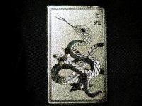 数量50枚限定価格!!銀箔護符カード!!白蛇の御守り・財運招来・無病息災 財布に入るサイズ