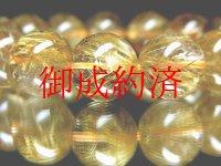極上の一品!!宝石鑑定書付・タイチンルチル数珠ブレスレット 12ミリ×17珠