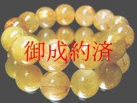 特選・金運天然石!!極上タイチンルチル15ミリ数珠ブレスレット