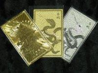 大人気!護符3枚セット!金箔皇帝龍&金箔白蛇&銀箔白蛇カード