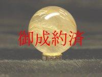 現品粒売り 金針水晶ゴールドルチル18ミリ 貫通穴有 KY-57 人気 ハンドメイド 1粒売り 現品 クォーツ パワーストーン 天然石 金運