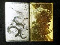 大人気!護符2枚セット!金箔皇帝龍&銀箔白蛇カード!お財布に入るお守り