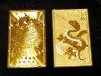 大人気!護符2枚セット!金箔皇帝龍&金箔白蛇カード!財布に入る御守り