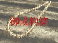 現品1点もの!お試し価格!金針水晶ルチルクォーツ12mm数珠ネックレス Rn-1