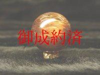 ◆ラストセール◆現品粒売り キャッツアイルチル(猫目石)20mm玉 Ca-1  貫通穴あり