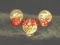 現品粒売り まとめ売り 金針水晶ゴールドルチル14ミリ 貫通穴有 KY-SET1  人気 ハンドメイド 1粒売り 現品 クォーツ パワーストーン 天然石 金運