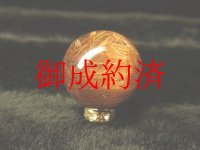 ◆ラストセール◆現品粒売り キャッツアイルチル(猫目石)20mm玉 Ca-8  貫通穴あり