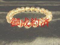 現品お試し価格!金針水晶ゴールドルチル9ミリ数珠ブレスレット R115