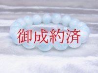 男性にも人気です!現品一点物♪アイスラリマー12ミリ数珠ブレスレット!Kir12