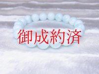 美しい青色♪アイスラリマー10ミリ数珠ブレスレット!現品限りの大特価 Kir15