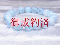現品一点物!美しい色合いが素敵なパワーストーン!天然石ラリマー10mm×19玉ブレスレット カリブ海の宝石 Kr-7