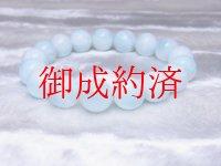 注目アイテム!現品一点物・アイスラリマー12ミリ数珠ブレスレット!Kir16