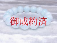 大特価!現品限り♪アイスラリマー12ミリ数珠ブレスレット!Kir18