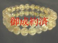 高品質♪金針水晶ゴールドルチル9ミリ数珠ブレスレット!現品一点物 R177