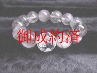 限定デザイン!◇現品一点物◇皇帝龍水晶×プラチナルチル数珠ブレスレット!商売繁盛を叶える化身