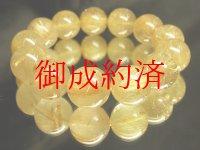 現品一点物!金針水晶ゴールドルチル16ミリ数珠ブレスレット!特選天然石