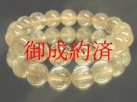 現品一点物!金針水晶ゴールドルチル11.5ミリ数珠ブレスレット!R188  金運 ブレスレット レディースメンズ パワーストーン ルチル 開運 1点物