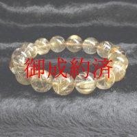 現品一点限り!!極上タイチンルチル13ミリ数珠ブレスレット おすすめの一品です