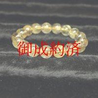 透明感、品質ともに最高!現品一点物ゴールドルチル12mm数珠ブレスレット