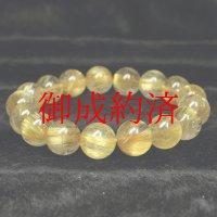 最高品質!現品一点物!金針水晶ゴールドルチル12ミリ数珠ブレスレット