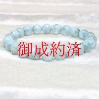 カリブ海の宝石と云われる天然石!ラリマー8ミリ数珠ブレスレット 現品一点物 Kr11  1点物 パワーストーン 人気 ブルー エメラルド メンズレディース