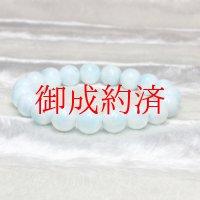 おすすめの品!アイスラリマー10ミリ数珠ブレスレット 現品一点物 Kir20  1点物 パワーストーン 人気 ブルー エメラルド メンズレディース