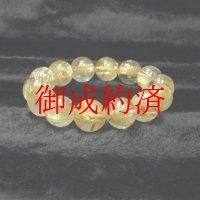 現品一点物!金針タイチンルチルクォーツ15ミリ数珠ブレスレット TR3