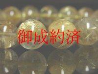 タイチンルチルクォーツブレスレット 金針水晶数珠 黄金色が出ている天然石 12mm 41g 現品一点物 AA1512  金運 ブレスレット レディースメンズ パワーストーン ルチル 開運 1点物