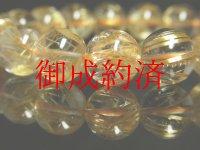 至高の品質!タイチンルチルクォーツブレスレット 金針水晶数珠 12ミリ 40g 現品一点物 TTR1   高級 パワーストーン ルチル 水晶 1点物 送料無料 メンズ レディース