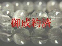 高品質!!希少プラチナルチルクォーツブレスレット 白金水晶数珠 10mm 28g 現品一点物 Pr3  白金水晶 クォーツ ルチル メンズ 1点物 送料無料