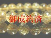 極上の品質!タイチンルチルクォーツブレスレット 金針水晶数珠 8mm 20g 現品一点物 TTR5   高級 パワーストーン ルチル 水晶 1点物 送料無料 メンズ レディース