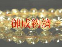 店長おすすめ!タイチンルチルクォーツブレスレット 金針水晶数珠 9-10mm 25g 現品一点物 TTR6   高級 パワーストーン ルチル 水晶 1点物 送料無料 メンズ レディース