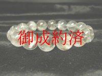 高品質!奇跡の鉱物 プラチナルチルクォーツブレスレット 白金水晶数珠 現品一点物 14mm 53g Pr8  白金水晶 クォーツ ルチル メンズ 1点物 送料無料