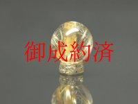 【写真現物】 粒売り 1点物 タイチンルチルクォーツ(金針水晶) 10ミリ KYT12 ハンドメイド クォーツ 金針水晶 天然石パワーストーン 開運 最強金運