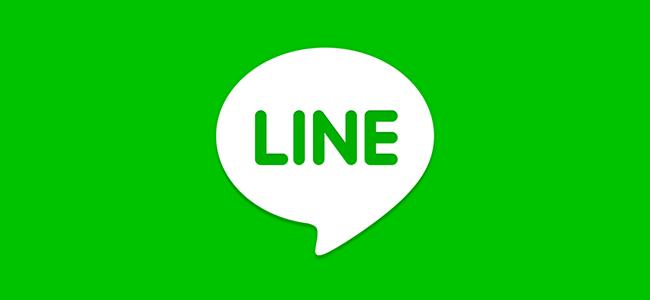 LINEで動画
