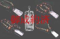 「仕事運数珠」龍神王×八体仏梵字×レッドタイガーアイネックレス