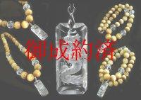 「願望成就」皇帝龍本水晶×ゴールデンタイガーアイ極上のネックレス