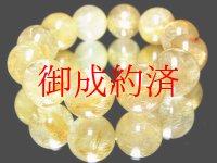 特選・金運天然石!!金針水晶タイチンルチル18ミリ数珠ブレスレット