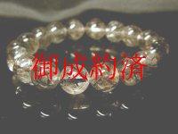 特選・金運天然石!!黒針水晶ブラックルチル10ミリ数珠ブレスレット