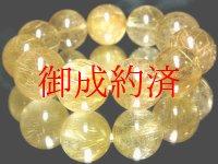 特選・金運天然石!!金針水晶タイチンルチル20ミリ数珠ブレスレット
