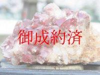 ド迫力の赤水晶クラスター376g!!力強い生命力の維持