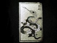 銀箔護符カード 白蛇の御守り・財運招来・無病息災 財布に入るサイズ お守り ご利益 神様