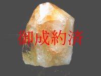 商売繁盛・富と財をもたらす天然鑑賞石シトリン!!130gのパワーストーン