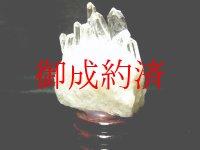 家内安全・家庭円満を築く天然原石クラスター!!本水晶クリスタル75g
