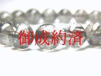 宝石鑑別書付天然石数珠!!ブラックルチル10ミリブレスレット