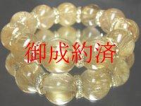特選・金運天然石!!ゴールドタイチンルチル18ミリ数珠ブレスレット