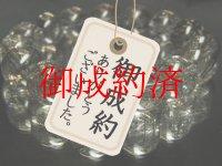 浄化セット&鑑別書付ブラックルチル14ミリブレスレット 送料無料