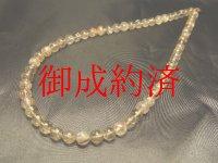 現品一点物!!ルチルクォーツ8mm数珠ネックレス!!